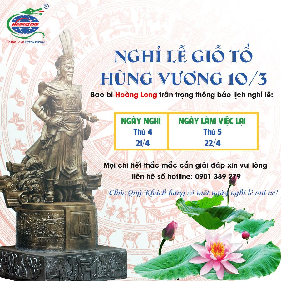 Lịch nghỉ lễ Giỗ tổ Hùng Vương - Giải phóng Miền Nam - Quốc tế lao động 2021